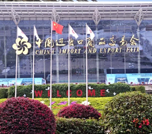 Canton Fair stimulates new vitality of global trade.jpg