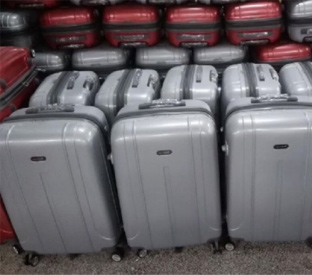 How is the trolley luggage produced?